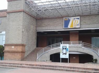 Oficina Arriendo Megaoutlet JAM coneccta 18-137 (2).Xie