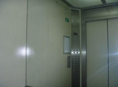 Apartamento Venta Santa Teresa CLV Coneccta 19-299R (17)
